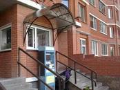 Квартиры,  Москва Аннино, цена 3 950 000 рублей, Фото