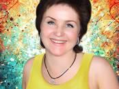 Подарки, сувениры, Изделия ручной работы Картины и панно, цена 3 000 рублей, Фото