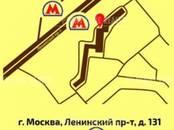 Здания и комплексы,  Москва Юго-Западная, цена 78 000 000 рублей, Фото