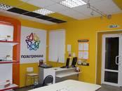 Офисы,  Тульскаяобласть Тула, цена 80 000 рублей/мес., Фото