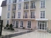 Квартиры,  Краснодарский край Сочи, цена 2 926 000 рублей, Фото
