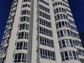 Квартиры,  Краснодарский край Сочи, цена 3 060 000 рублей, Фото