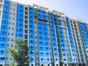 Квартиры,  Краснодарский край Сочи, цена 7 000 000 рублей, Фото