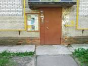 Квартиры,  Московская область Жуковский, цена 3 350 000 рублей, Фото