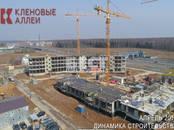 Квартиры,  Москва Теплый стан, цена 6 189 000 рублей, Фото