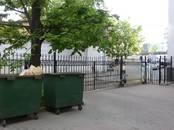 Офисы,  Москва Савеловская, цена 367 500 рублей/мес., Фото