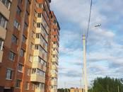 Квартиры,  Московская область Сергиев посад, цена 2 300 000 рублей, Фото