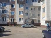 Квартиры,  Московская область Сергиев посад, цена 3 350 000 рублей, Фото