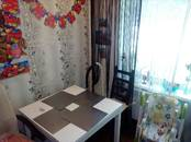 Квартиры,  Московская область Сергиев посад, цена 2 299 000 рублей, Фото