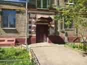 Квартиры,  Москва Перово, цена 9 700 000 рублей, Фото