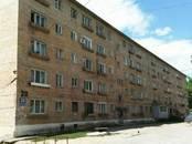 Квартиры,  Приморский край Артем, цена 1 450 000 рублей, Фото