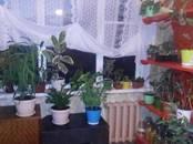 Квартиры,  Краснодарский край Сочи, цена 6 300 000 рублей, Фото
