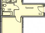 Квартиры,  Краснодарский край Анапа, цена 2 182 000 рублей, Фото