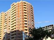 Квартиры,  Краснодарский край Краснодар, цена 2 083 000 рублей, Фото