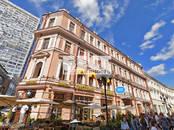 Офисы,  Москва Арбатская, цена 14 681 000 рублей, Фото