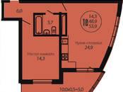 Квартиры,  Краснодарский край Краснодар, цена 2 641 100 рублей, Фото