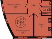 Квартиры,  Краснодарский край Краснодар, цена 2 484 300 рублей, Фото