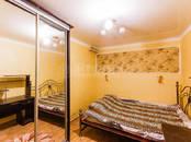 Квартиры,  Астраханская область Астрахань, цена 1 550 000 рублей, Фото
