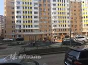Квартиры,  Москва Царицыно, цена 6 699 000 рублей, Фото