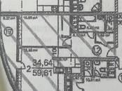 Квартиры,  Москва Войковская, цена 14 500 000 рублей, Фото