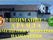 Здания и комплексы,  Смоленская область Сафоново, цена 400 рублей/мес., Фото