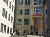 Офисы,  Нижегородская область Нижний Новгород, цена 22 000 рублей/мес., Фото
