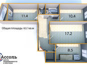 Квартиры,  Вологодская область Вологда, цена 2 270 000 рублей, Фото