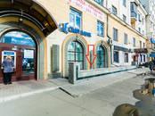 Другое,  Челябинская область Челябинск, цена 6 500 000 рублей, Фото
