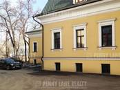 Здания и комплексы,  Москва Полянка, цена 1 400 000 рублей/мес., Фото