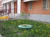 Квартиры,  Московская область Наро-Фоминский район, цена 4 690 000 рублей, Фото