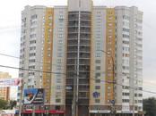 Квартиры,  Свердловскаяобласть Екатеринбург, цена 5 300 000 рублей, Фото