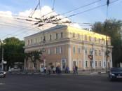 Квартиры,  Рязанская область Рязань, цена 1 240 000 рублей, Фото
