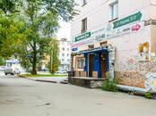 Другое,  Челябинская область Челябинск, цена 7 000 000 рублей, Фото