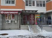 Магазины,  Московская область Ленинский район, цена 8 000 000 рублей, Фото