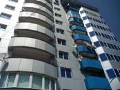 Квартиры,  Краснодарский край Сочи, цена 7 900 000 рублей, Фото