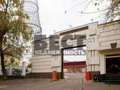 Офисы,  Москва Шаболовская, цена 123 500 рублей/мес., Фото