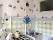 Квартиры,  Московская область Лыткарино, цена 3 600 000 рублей, Фото