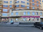 Магазины,  Московская область Раменское, цена 303 600 рублей/мес., Фото