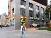 Здания и комплексы,  Москва Арбатская, цена 1 500 000 рублей/мес., Фото