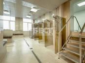 Офисы,  Москва Войковская, цена 280 000 000 рублей, Фото