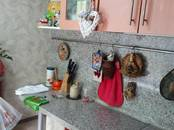 Квартиры,  Московская область Щелково, цена 2 800 000 рублей, Фото