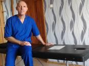 Здоровье, красота,  Массажные услуги Класcический массаж, цена 300 рублей, Фото