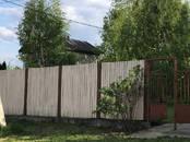 Дома, хозяйства,  Московская область Раменский район, цена 3 500 000 рублей, Фото