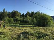 Земля и участки,  Московская область Можайский район, цена 900 000 рублей, Фото