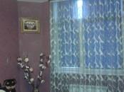 Квартиры,  Московская область Раменский район, цена 6 100 000 рублей, Фото