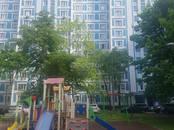 Квартиры,  Москва Красногвардейская, цена 5 390 000 рублей, Фото