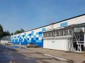 Офисы,  Москва Кунцевская, цена 917 000 рублей/мес., Фото