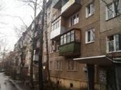 Квартиры,  Московская область Жуковский, цена 3 550 000 рублей, Фото