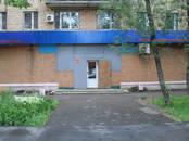Магазины,  Москва Перово, цена 19 000 000 рублей, Фото