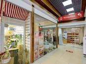 Магазины,  Москва Автозаводская, цена 5 360 000 рублей, Фото